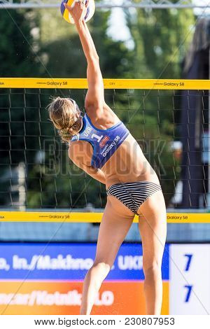 Ljubljana, Slovenia - July 22, 2017: Inna Makhno From Ukraine Attacking On The Net In The Match For