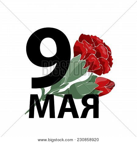 9 May. Victory Day. On 9 May, The Russian Holiday Victory Day. Russian Translation Of The Inscriptio