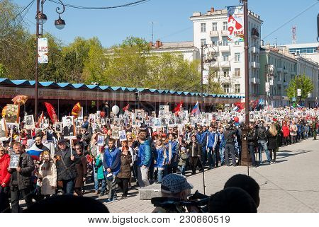 Tyumen, Russia - May 9. 2016: Immortal Regiment Marches On Celebrates 71th Victory Day Anniversary