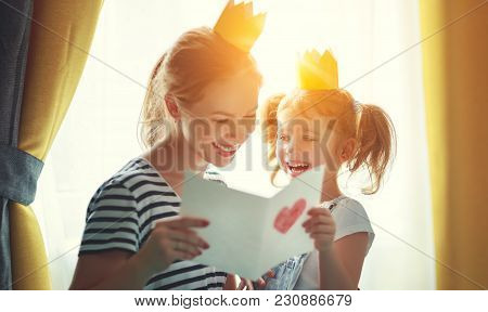 Happy Mother's Day! Mother And   Daughter In Crowns  And With Postcard