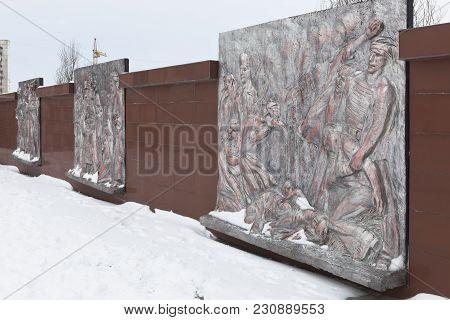 Evpatoria, Crimea, Russia - February 28, 2018: Wall With Bronze Bas-reliefs, Depicting The Tragic Ev