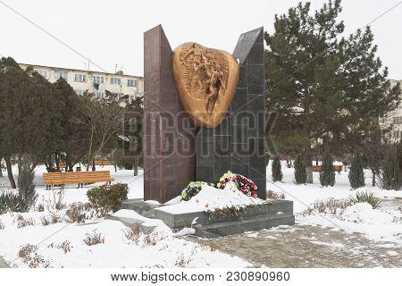 Evpatoria, Crimea, Russia - February 28, 2018: Monument To Soldiers-internationalists On Nekrasov St