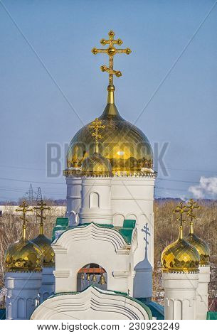 The Dome Of The Church Of The City Of Tyumen, Sunny Day, The Church