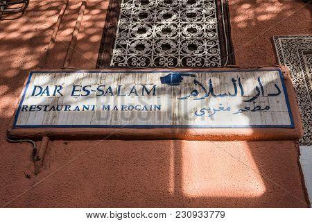 Marrakesh, Morocco - December 8, 2016: Restaurant Sign Of The Dar Es-salam In Marrakesh, Morocco. Su