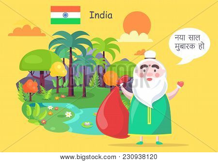 Indian Santa Claus Greets With Happy New In Native Language With Island Full Of Tall Palms And Small