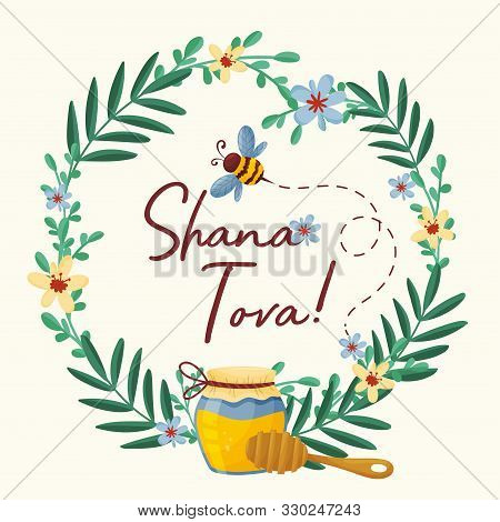 Shana Tova Jewish Holiday New Year Vector Illustration