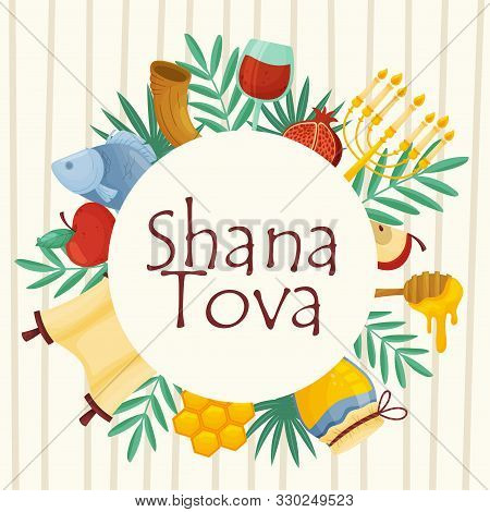 Jewish Traditional Symbols Of Shana Tova Holiday New Year Vector Illustration