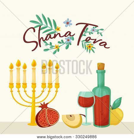 Still Life With Symbols Of Shana Tova Jewish Holiday Vector Illustration