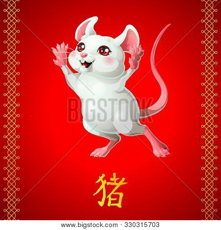Card Cheerful Mouse And On Hyeroglyhs On Red