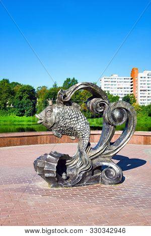 Vitebsk, Belarus - August 25,2019: Sculpture Of Goldfish On Embankment Of Vitba River In Vitebsk. Sc