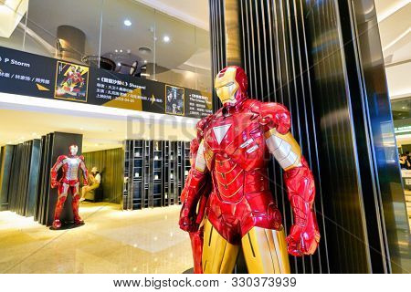 SHENZHEN, CHINA - APRIL 09, 2019: Iron Man life-size suit on display at Coastal Cinema in Shenzhen. Iron Man is a fictional superhero appearing in American comic books published by Marvel Comics