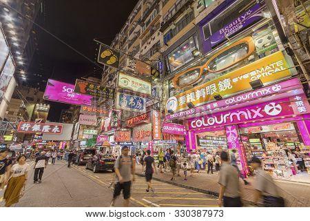 Hong Kong , China - June 07: Mongkok District At Night On June 07, 2016 In Hong Kong, China. Mongkok