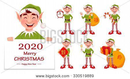 Merry Christmas. Funny Elf, Set Of Seven Poses. Santa Claus Helper Elf. Cartoon Character. Vector Il