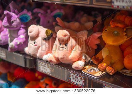 Pink Dolls In Pokemon Store, Kyoto, Japan, 3 August 2019