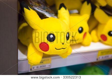 Pikachu, Pokemon Doll In Store, Kyoto, Japan, 3 August 2019