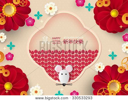 Happy New Year.2020 Chinese New Year Greeting Card, Poster, Flyer Or Invitation Design With Paper Cu