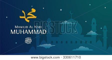Mawlid Al Nabi Muhammad Islam Prophet Birthday Celebration Poster Background Design. Night Scene And