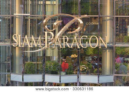 Bangkok, Thailand - February 12, 2017: Siam Paragon Shopping Center In Asia