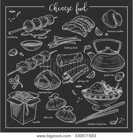Chinese Food Chalk Sketch National Cuisine Of China