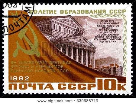 10.24.199 Divnoe Stavropol Territory Russia 1982 Ussr Postage Stamp Series 60th Anniversary Of The F