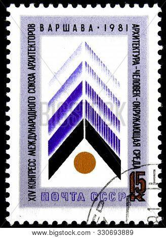 10.24.2019 Divnoe Stavropol Territory Russia Ussr Postage Stamp 1981 14th Congress Of A Internationa