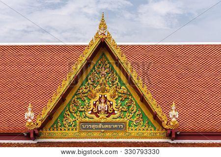 Ko Samui Island, Thailand - March 18, 2019: Wat Laem Suwannaram Chinese Buddhist Temple. Closeup Of