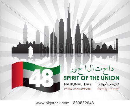United Arab Emirates National Day Celebration Card. The Script Means United Arab Emirates National D