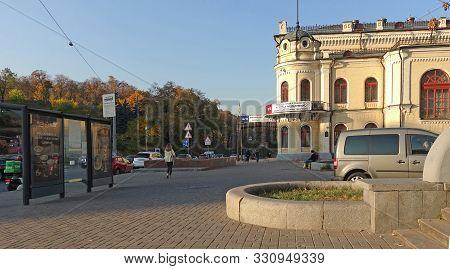 Kiev. Ukraine. October 18, 2019 National Philharmonic Of Ukraine On The European Square In Kiev On A