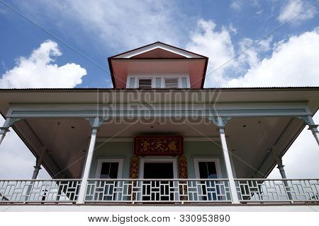 Lahaina - September 30, 2014: Top Floor Of The Wo Hing Museum. The Two-story Clubhouse Was Built In