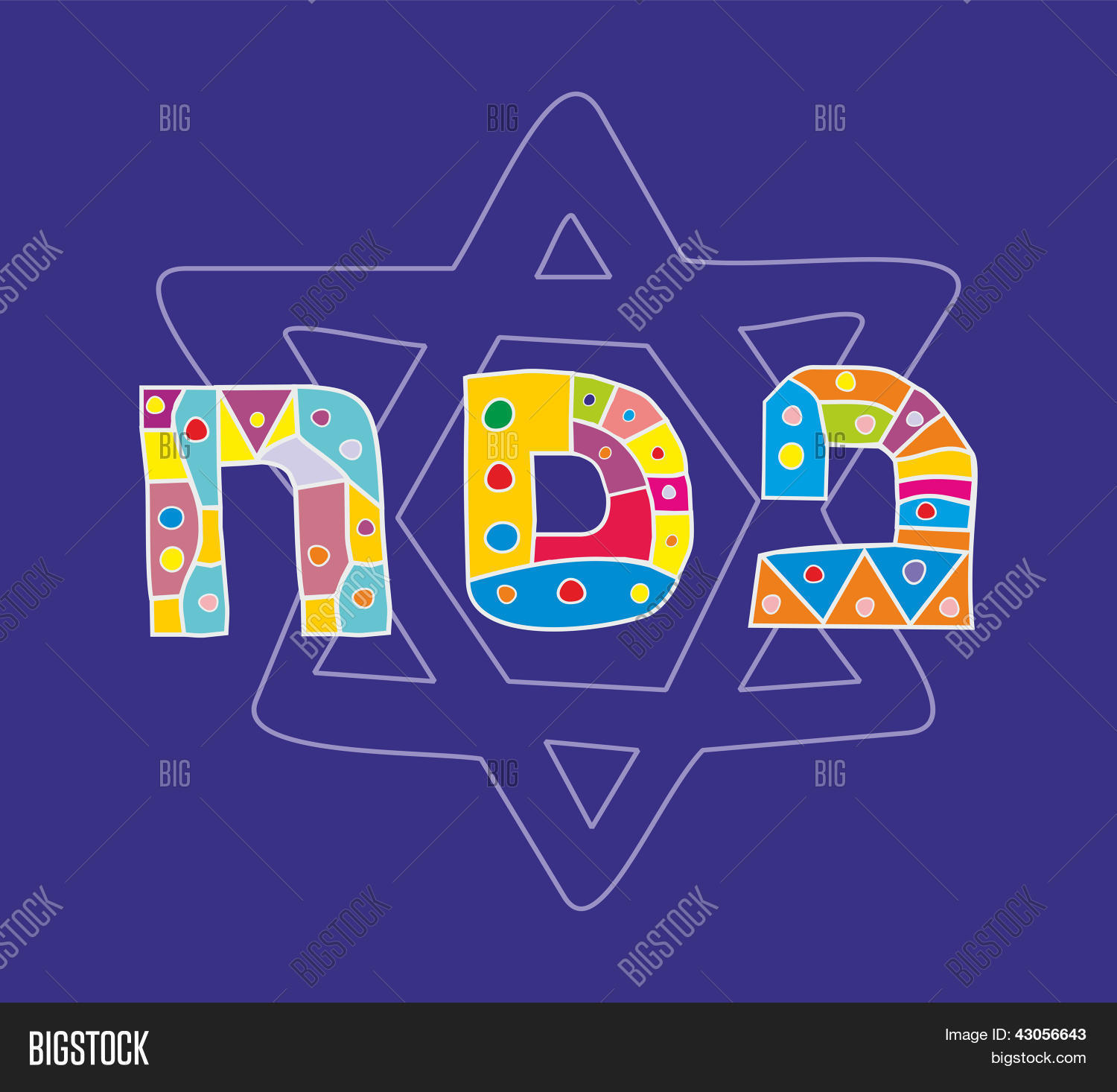 Passover Holiday Vector Photo Free Trial Bigstock