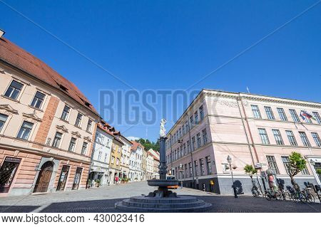 Ljubljana, Slovenia - June 14, 2021: Fountain Between Gornji And Levstikov Trg Squares In The Old To
