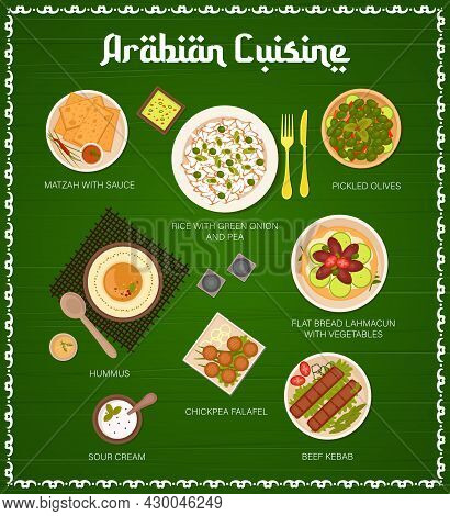 Arabian Cuisine Meals Menu Cover. Matzah With Sauce, Kebab, Pickled Olives And Sour Cream, Hummus, C