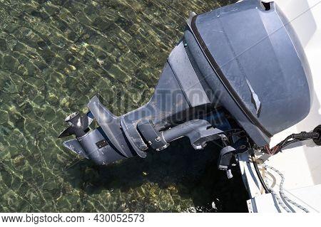 Motor Marine Engine. Powerful Engin Mounted On The Boat