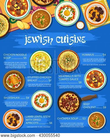 Jewish Cuisine Vector Menu Template Shakshuka, Meatballs With Tomato Sauce And Beef Cholent. Lamb Le