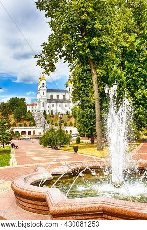 Belarus Travel Destinations. Holy Assumption Cathedral On The Assumption Hill In City Of Vitebsk Wit