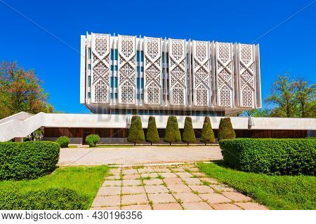 Tashkent, Uzbekistan - April 11, 2021: The State Museum Of History Of Uzbekistan Or The National Mus