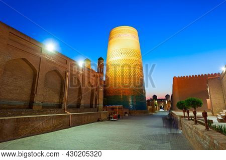 Kalta Minor Minaret At The Itchan Kala, The Walled Inner Town Of The City Of Khiva In Uzbekistan At