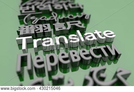 Translate Language Translation Service Decipher Interpret Words 3d Illustration