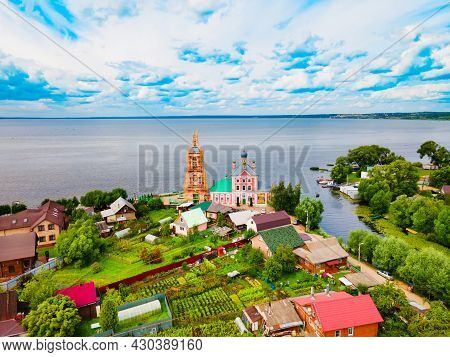 Church Of Forty Martyrs Of Sebaste In Pereslavl Zalessky Aerial Panoramic View, Golden Ring Of Russi