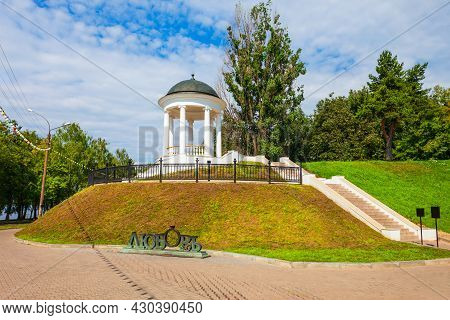 Pavilion In The Central Park Of Kostroma City, Golden Ring Of Russia