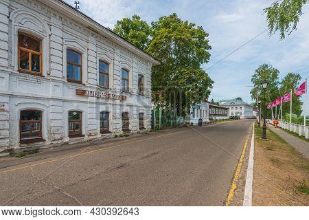 Plyos, Ivanovo Region, Russia - August 2, 2021: Street Along The Banks Of The Volga River. Inscripti