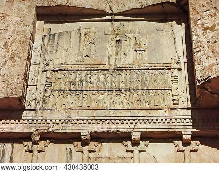 Bas-relief Depicting Ancient Persian King Xerxes (right), Faravahar & Sacred Zoroastrian Fire (left)