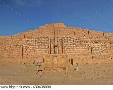 Main Facade Of Ziggurat Chogha Zanbil, Shush, Iran. Structure Built In 1250 Bc, Measured 345 Ft On E