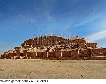 Side View On Remains Of Ziggurat Chogha Zanbil, One Of Few Existent Ziggurats In World. Complex Is O
