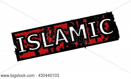 Red And Black Islamic Rectangle Seal. Islamic Title Is Inside Rectangle Shape. Rough Islamic Seal St