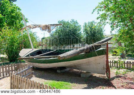 Decoration Boat In The Parque Jardín De Las Naciones In Torrevieja. Alicante, On The Costa Blanca. S