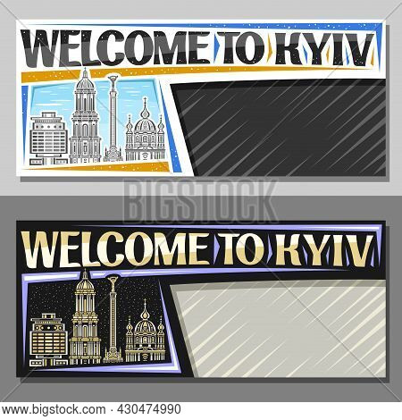 Vector Layouts For Kyiv With Copy Space, Decorative Voucher With Outline Illustration Of European Ky