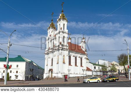Vitebsk, Belarus - May 02, 2019: View Of The Resurrection Church On A Sunny May Day