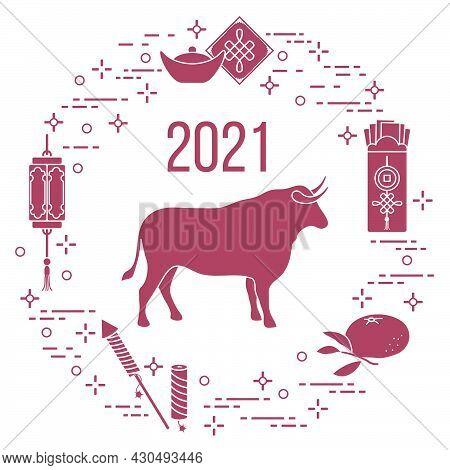 Happy New Year 2021 Vector Illustration Bull, Chinese Lantern, Tangerine, Envelope, Fireworks, Ingot