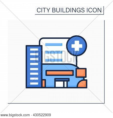 Hospital Color Icon. Modern City Emergency Hospital Building With Medical Cross. Healthcare And Aid.